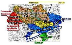 ukraina.jpg